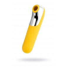 Вакуум-волновой бесконтактный стимулятор клитора Satisfyer Dual Love, Силикон, Желтый, 16 см