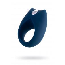 Эрекционное кольцо на пенис Satisfyer Royal, Силикон, Синий, 7,5 см