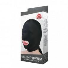 Черная маска-шлем с отверстием для рта
