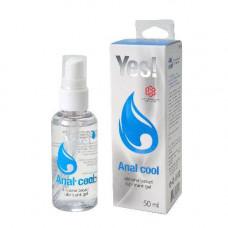 Охлаждающая силиконовая гель-смазка Yes Anal cool - 50 мл.