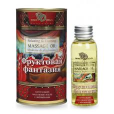 Массажное масло ФРУКТОВАЯ ФАНТАЗИЯ 50 мл
