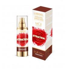 LUBIGEL Жидкий интимный гель с эффектом вибрации (шоколад) 30 ML
