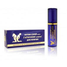 Гармония Control Интим - спрей (масло) для мужчин флакон-спрей 9мл
