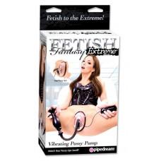 Вибропомпа для вагины Fetish Fantasy Extreme Vibrating Pussy Pump