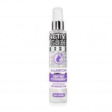 Увлажняющий интимный гель с аллантоином Active Glide Allantoin 100 г