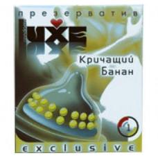 Luxe Exclusive Презерватив Кричащий банан 1шт.