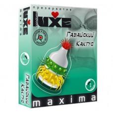 Luxe MAXIMA Презерватив Гавайский кактус 1шт.