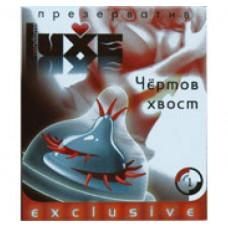 Luxe Exclusive Презерватив Чертов хвост 1шт.