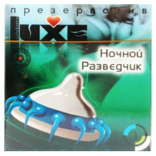 Luxe Exclusive Презерватив Ночной разведчик 1шт.