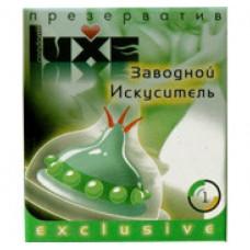 Luxe Exclusive Презерватив Заводной искуситель 1шт.