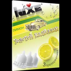 Презервативы Luxe Золотой Кадиллак, с ароматом лимона, 3 шт/уп.