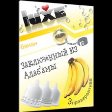 Презервативы Luxe Заключенный из Алабамы (с ароматом банана) - 3 шт/уп