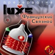 Презервативы с усиками Maxima Французский Связной - Luxe, 1 шт.