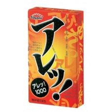 Презервативы с точечками Sagami Super Dots One Stage - 10 шт в уп.