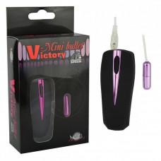 Виброяйцо Victory Mini Bullet