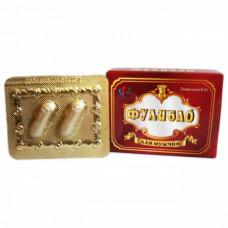 Фулибао - препарат для стимуляции потенции, 2 капсулы