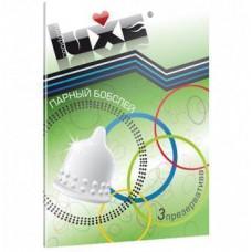 Презервативы Luxe - Парный бобслей, 3шт