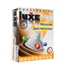 Luxe №1 Молитва Девственницы - презерватив (1 шт)