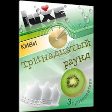 Презервативы Luxe Тринадцатый раунд (с ароматом киви) - 3 шт/уп