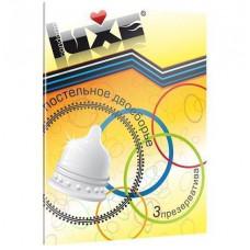 Презервативы Luxe - Постельное двоеборье, 3 шт