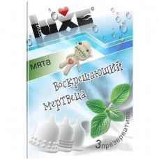 Luxe - Воскрешающий мертвеца, Презервативы (3шт)